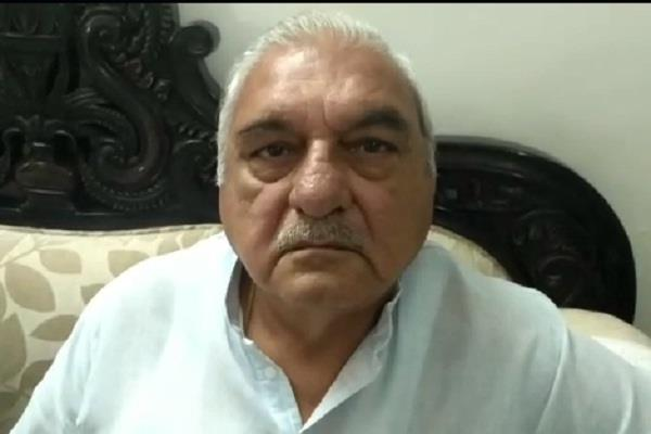bhupinder hooda told abhay chautala s statement is condemnable