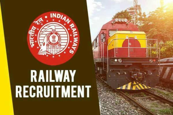 rrb recruitment 2018 information examination released candidate