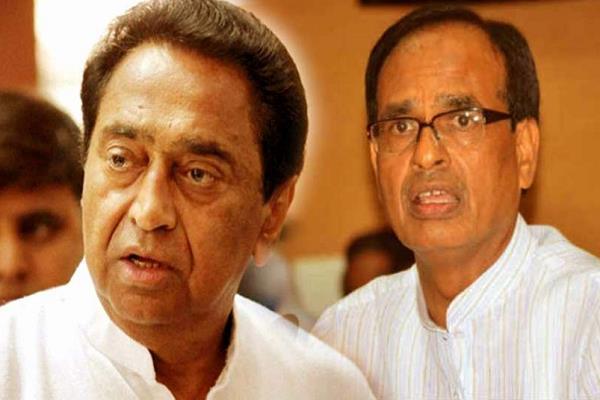 kamal nath writes to cm demanding sand mafia