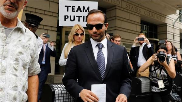 ex trump campaign aide jailed for 14 days in russia probe