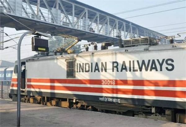 railway officials will have to face the challenge to avoid transfer