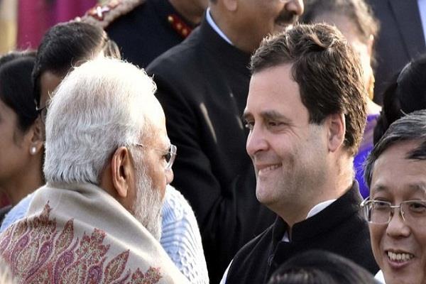 congress rahul gandhi kailash mansarovar yatra narendra modi bjp