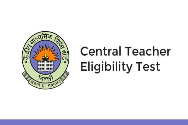 ctet 2018 start the process of improvement in the application such correction