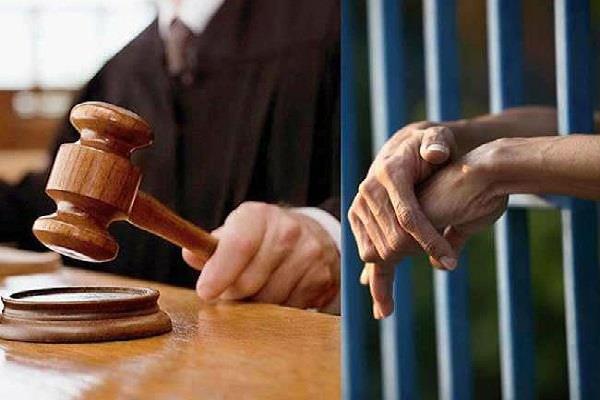 rape case against schoolgirl life prison nishan singh