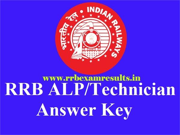rrb exam 2018 alp technician answer key