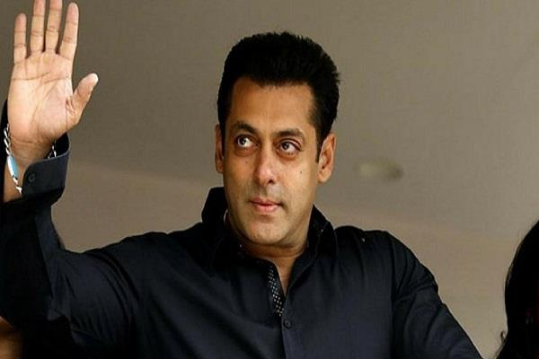 order to register fir against actor salman khan