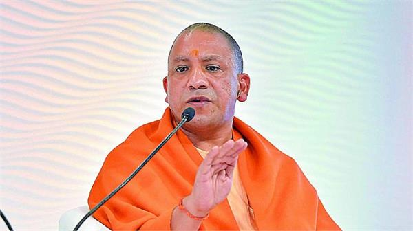 failure of the education world to give a qualified teacher yogi adityanath