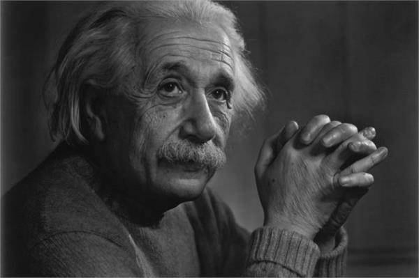 einstein s letter could be auctioned in 18 thousand us dollars