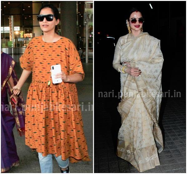 what bollywood divas wear in 17 9 2018