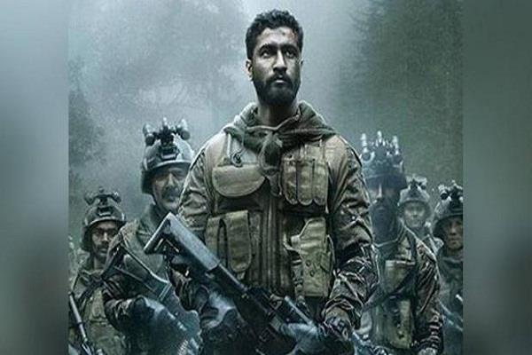 movie uri teaser release