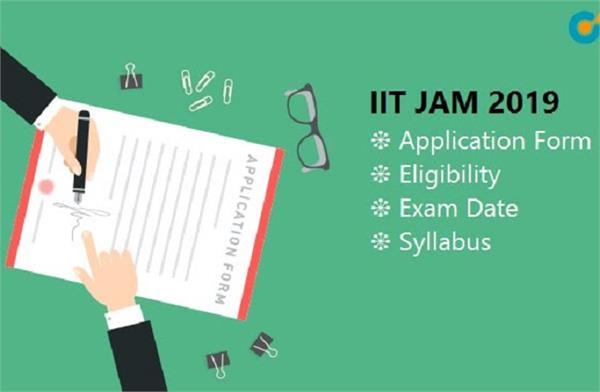 iit jam 2019 iit jam 2019 examination registration process