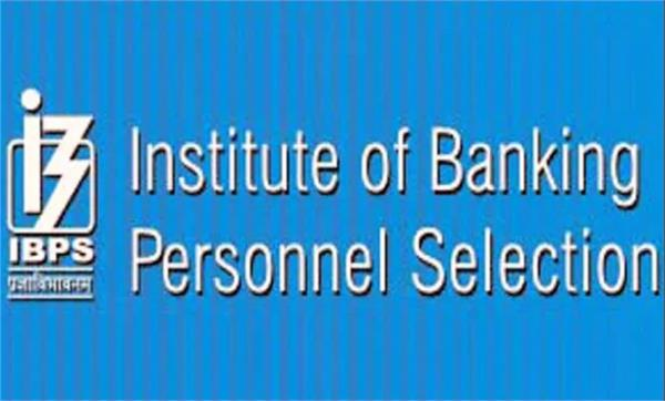 ibps po prelims 2018 admit card issued