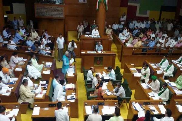 live haryana assembly session restarted after 30 minutes suspension