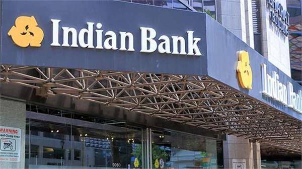 indian bank admit card issuance such as download