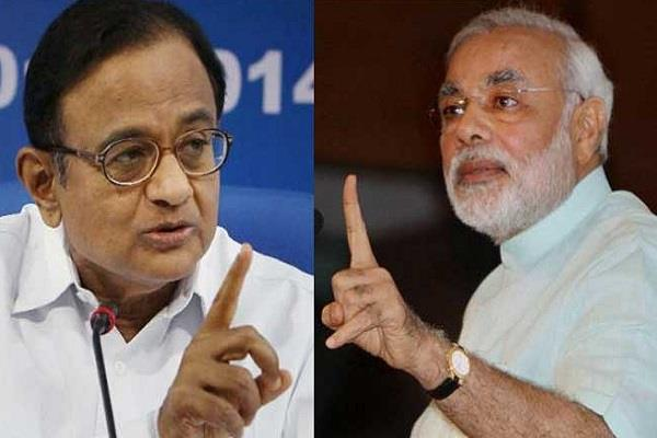 chidambaram targets modi government on petrol prices