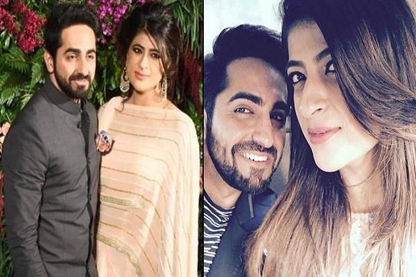 ayushmann khurrana wife upset with his kissing scene