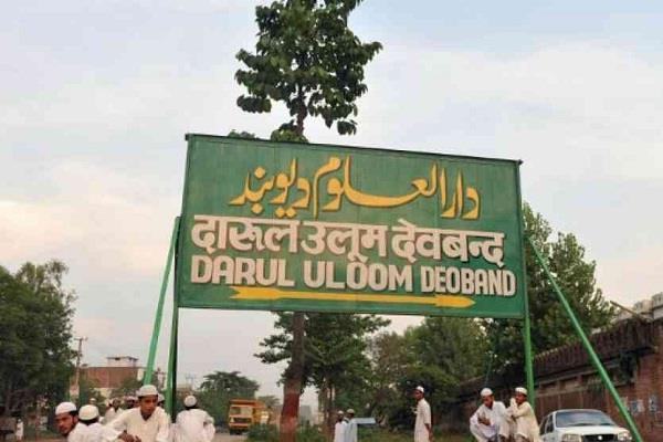 darul uloom stopped the students smart phones