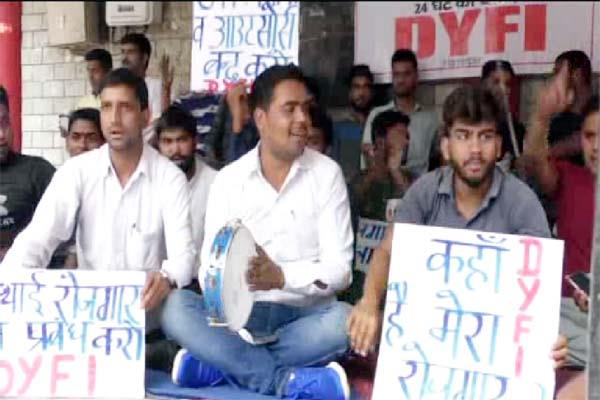 unique demonstration of the dyfi on the issue of unemployment