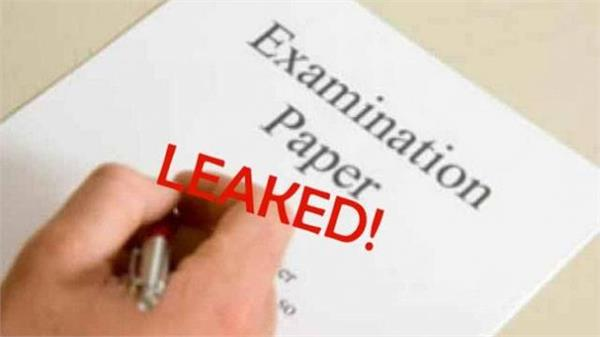 upssc will create several sets of paper leaks