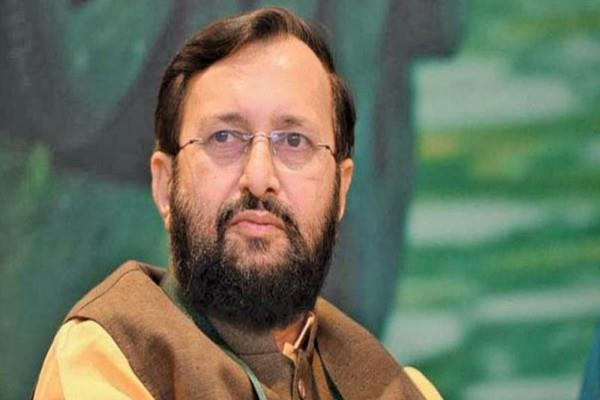 javadekar said can help the students of the educational institutions