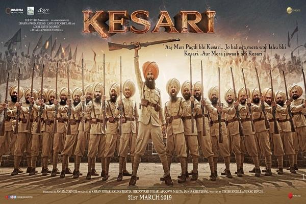 kesari first poster out now