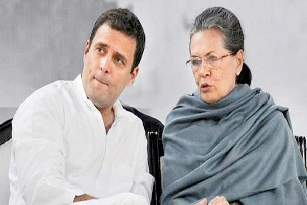 sonia and rahul gandhi did not get relief from delhi hc
