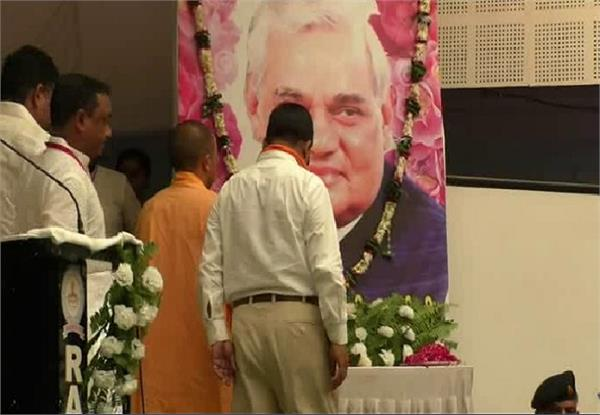 yogi spoke on organizing lama kaviyanjali vajpayee