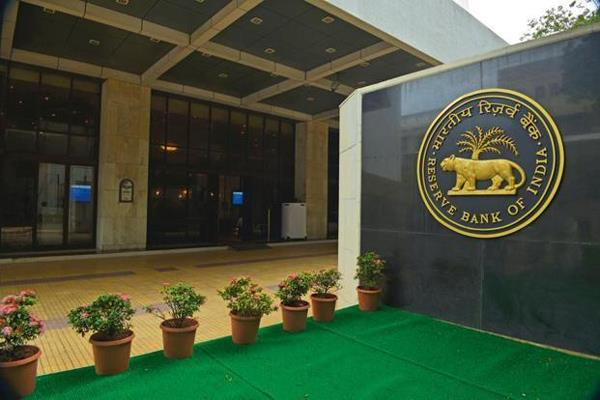 rbi warned do not place money in these banks