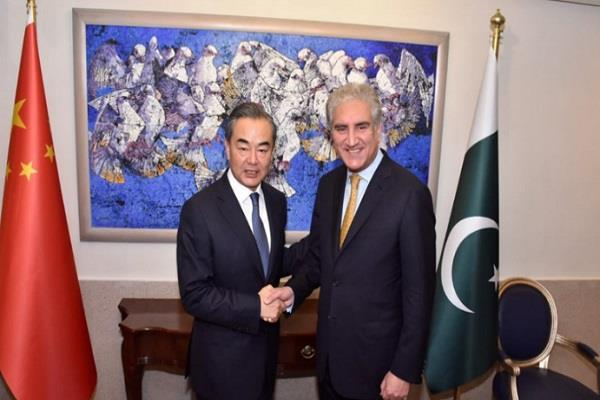 china foreign minister meets qureshi bilateral issues discussions on cpe