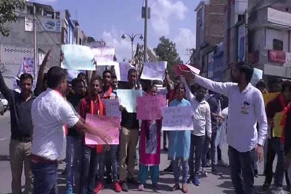 bjp student s unit demanded hanging of rewari gangrape