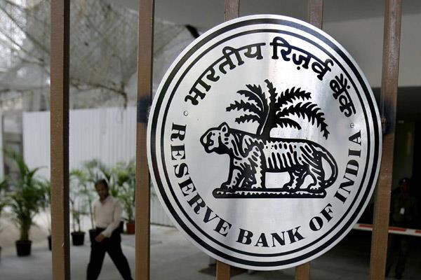 rbi bars bandhan bank from opening new branches
