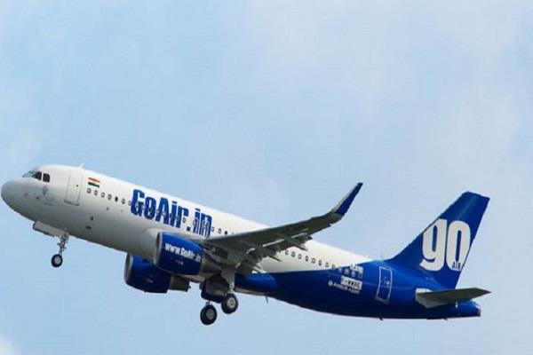 go air flight made an emergency landing at bengaluru