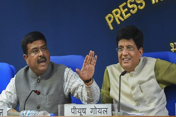 modi government s cabinet meeting no decision on rising oil prices