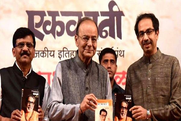 shiv sena in support to jaitley about mallya controversy