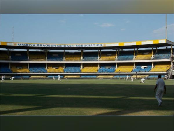 cricket match in indore