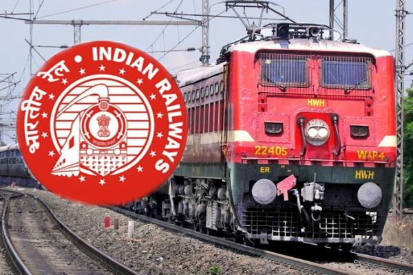 rrb recruitment 2018 know these important things before group d examinations