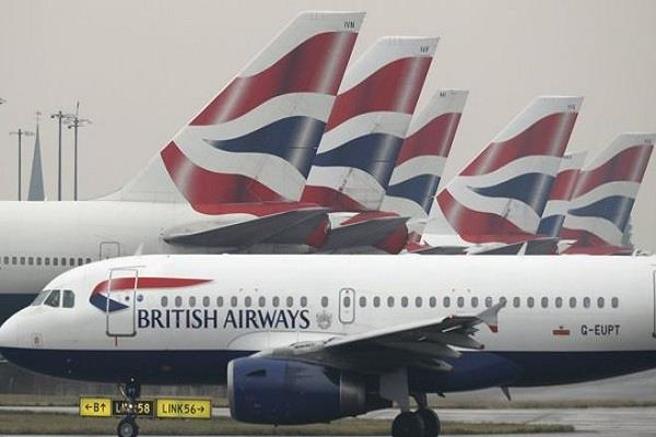 british airways website hack