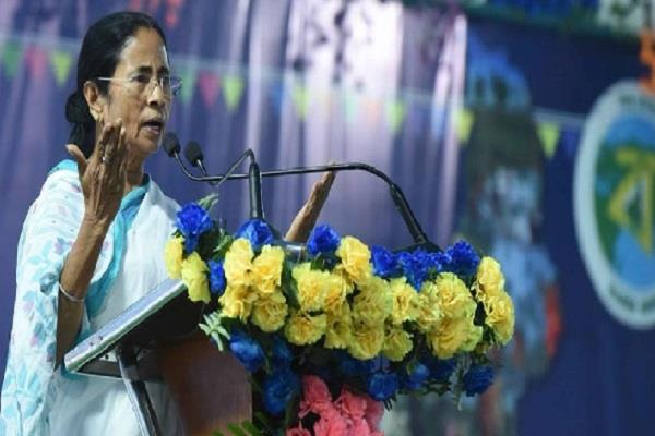 bjp responsible for the cancellation of mamata chicago visit