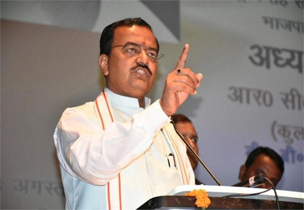 keshav maurya s big statement said congress completely stopped flop