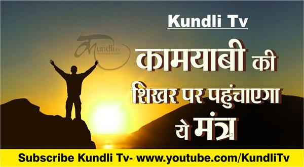 special mantra of brihspati dev