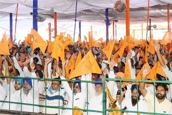 kotakpura rally akalis was canceled after protest sikh groups