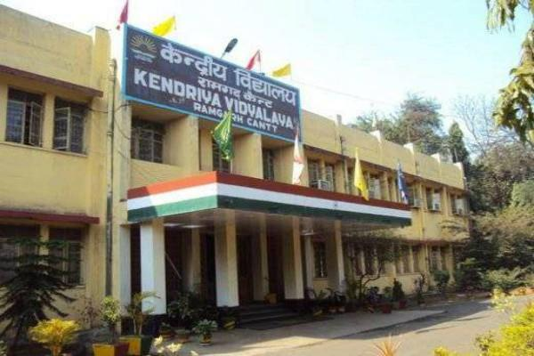 mhrd  kendriya vidyalaya districts  country jawahar navoday vidyalay