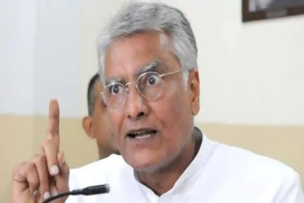 sunil jakhar rebels appeal withdraw from election field