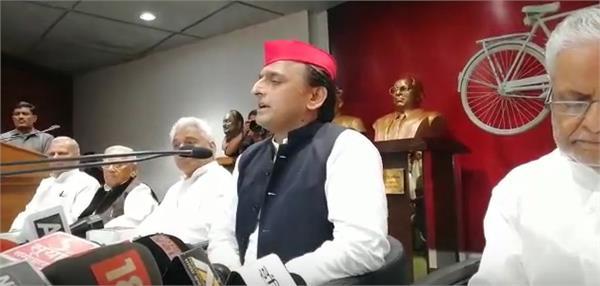 bsp supremo mayawati s responsibility is to bring bjp to zero akhilesh