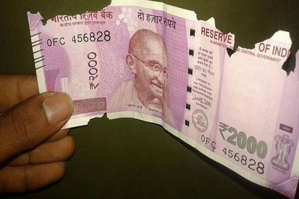 now can be changed in banks 2000 and 200 notes rbi issued advances