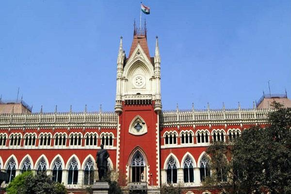 the calcutta high court take responsibility of the rape victim