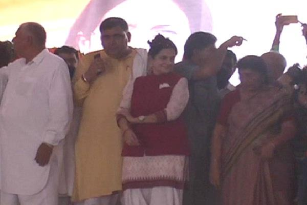 kiran chaudhary speached at pariwartan rally