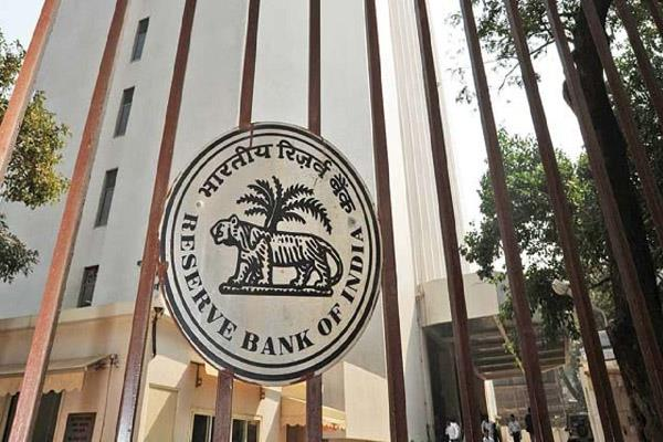 rbi buys 8 46 tonne of gold in fy18 first purchase in 9 yrs