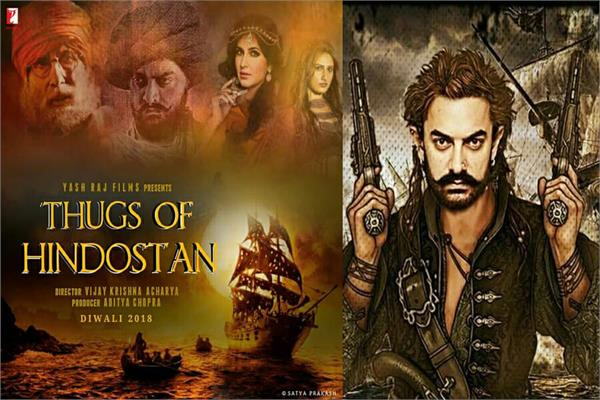thugs of hindostan will be the biggest tamil and telugu release