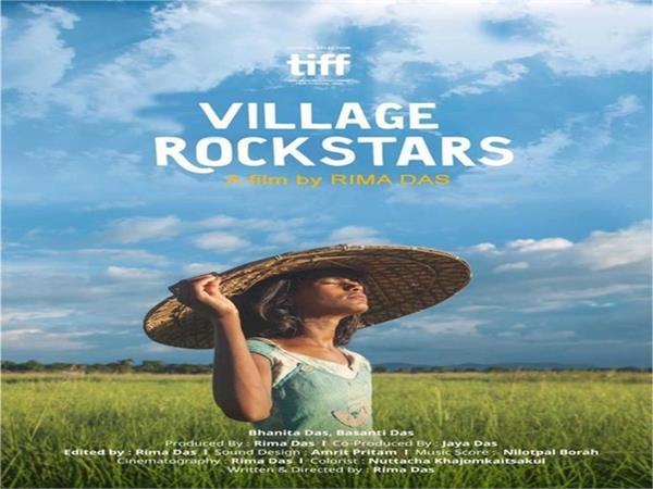 village rockstars  to release on september 28